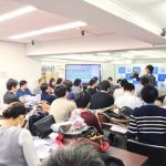 神奈川での日本流通勉強会オークション 初開催!